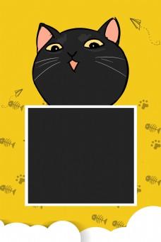 卡通创意宠物店海报