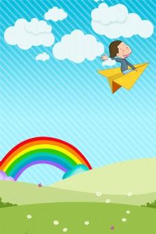 简单小男孩飞翔背景