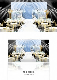 蓝色舞台婚礼效果图