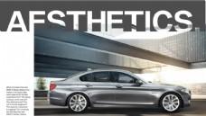 BMW画册
