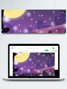 彩绘紫色星空圆月晚安背景设计