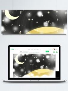 彩绘星空晚安背景设计