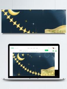 彩绘星空月亮晚安背景设计