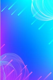 蓝色玫红色渐变几何扁平化banner背景