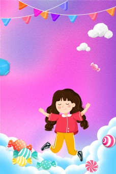 六一儿童节欢度六一卡通糖果女孩海报