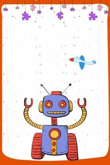 六一儿童节创意海报