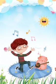 6.1儿童节宣传海报
