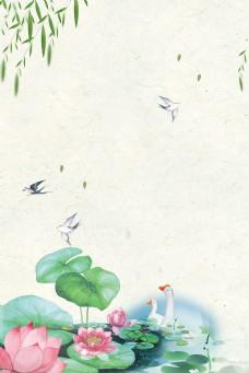 简单荷花鸭子戏水背景