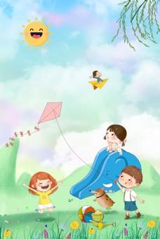 纷六一儿童节欢乐嘉年海报