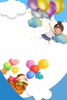 简单小女孩气球背景