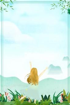 简单小女孩拥抱夏天背景