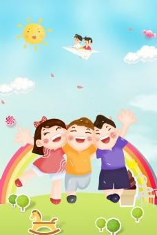 六一61儿童节海报