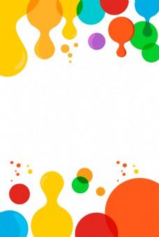 彩色几何扁平化广告背景