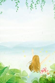 简单女孩拥抱夏天背景