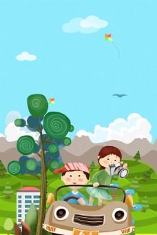 61 儿童节 卡通 背景