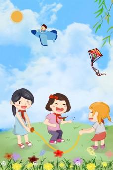 六一儿童节活动促销宣传海报
