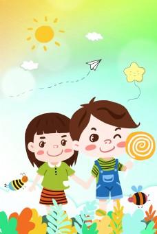 卡通简约儿童节海报