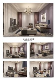 现代唯美浪漫灰紫客厅模型效果图