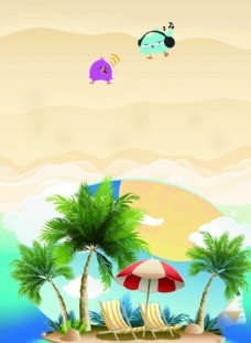 海岛风背景