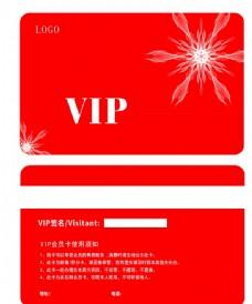 红色会员卡