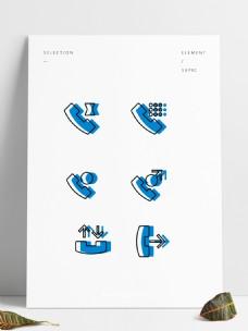 蓝色矢量电话图标元素