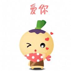 葱葱可爱卡通植物乖巧日常生活表情包