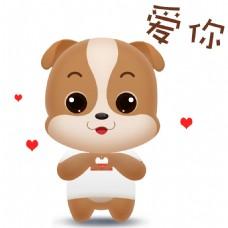 可爱萌萌哒小狗狗微立体卡通形象阿黄表情包