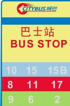 巴士站 BUS STOP