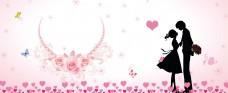 浪漫爱情表白季背景