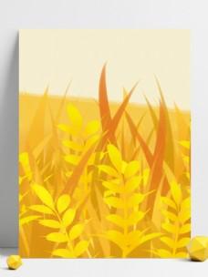 手绘黄色金秋植物背景设计