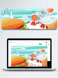 手绘汉堡草莓冰淇淋吃货节背景设计