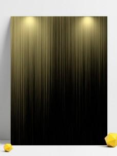 黑金风灯光纹理广告背景活动促销页面背景