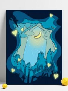 剪纸风晚安树林背景设计