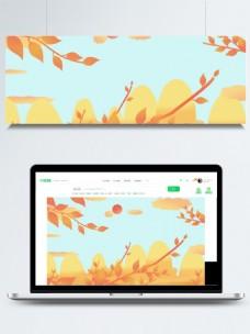 秋天落叶风景质感插画背景