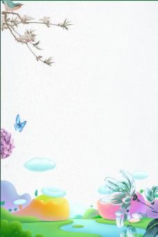 春游灰色简约风海报banner背景