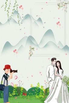小清新520情人节户外拍婚纱照海报