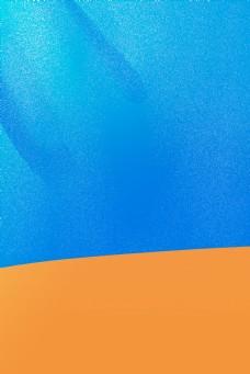 蓝色黄色颗粒状背景图