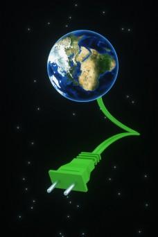 地球一小时节能公益创意海报背景