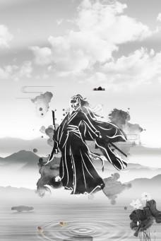 复古风灰色简约风海报banner背景