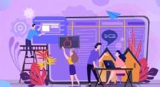 创意扁平化商务金融插画图案