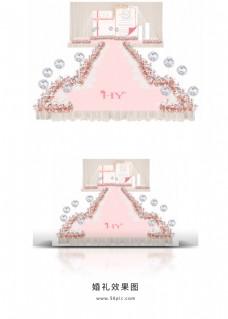 粉色波波球婚礼效果图