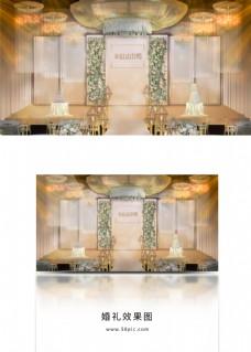 香槟色简约舞台婚礼效果图