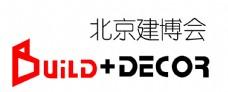 北京建博会LOGO