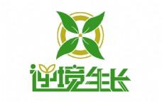 逆境生长logo设计