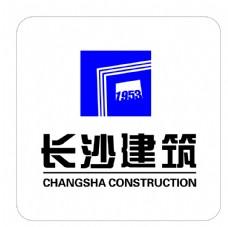 长沙建筑logo标志