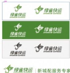 绿雀快运logo