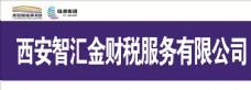 陆港集团标志logo