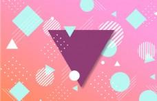 几何抽象图形广告海报封面背景