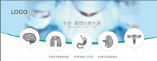 医学手术海报