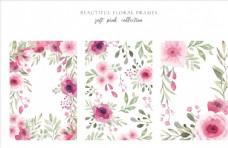 水彩花花框边框